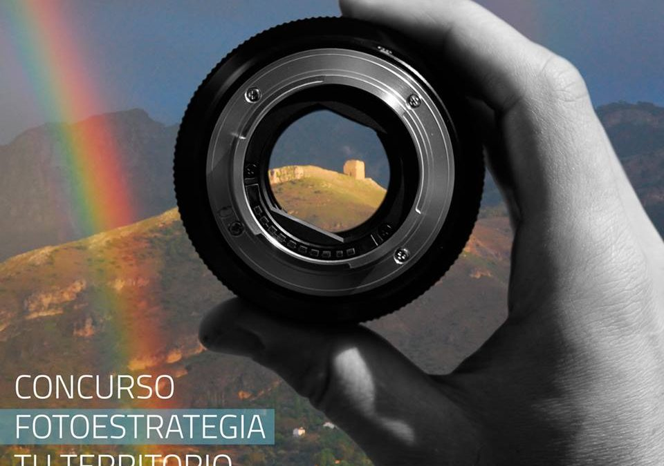 FOTOESTRATEGIA TU TERRITORIO